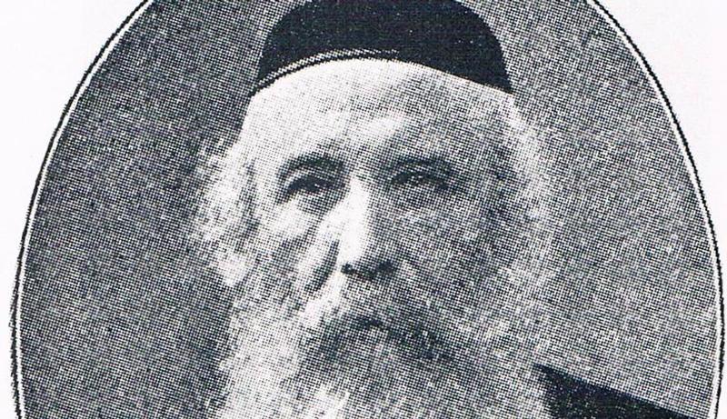 Rabbi Moshe Shmuel Glasner. Wikipedia.