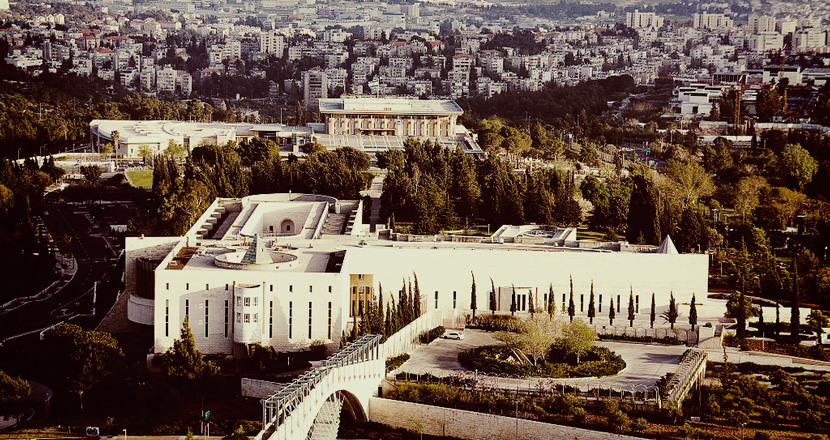 The Supreme Court of Israel. Wikimedia.