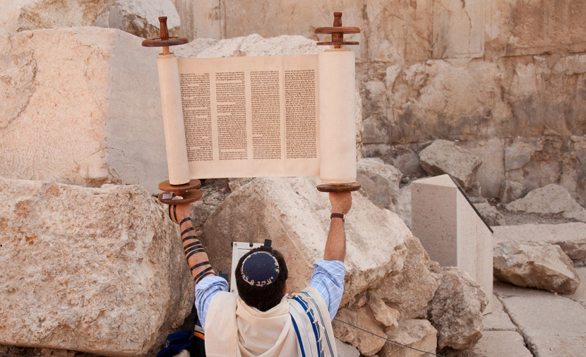 Is the Hebrew Bible a Jewish Book?