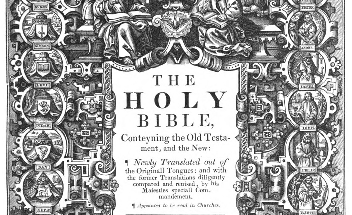 From the cover of a 1611 edition of the King James Version of the Bible.