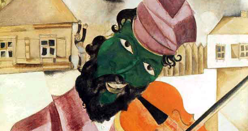 <em>From </em>Music<em> by Marc Chagall, 1920.