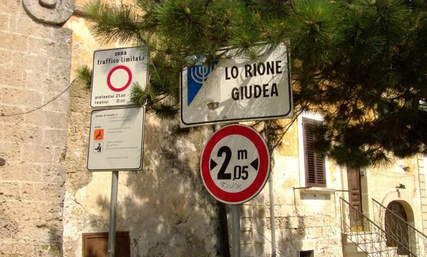 Sign for Oria's Jewish Quarter. Daniel Ventura/Wikimedia.