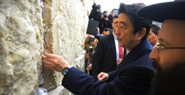 Israel and Japan Are Finally Becoming Friends. Why?