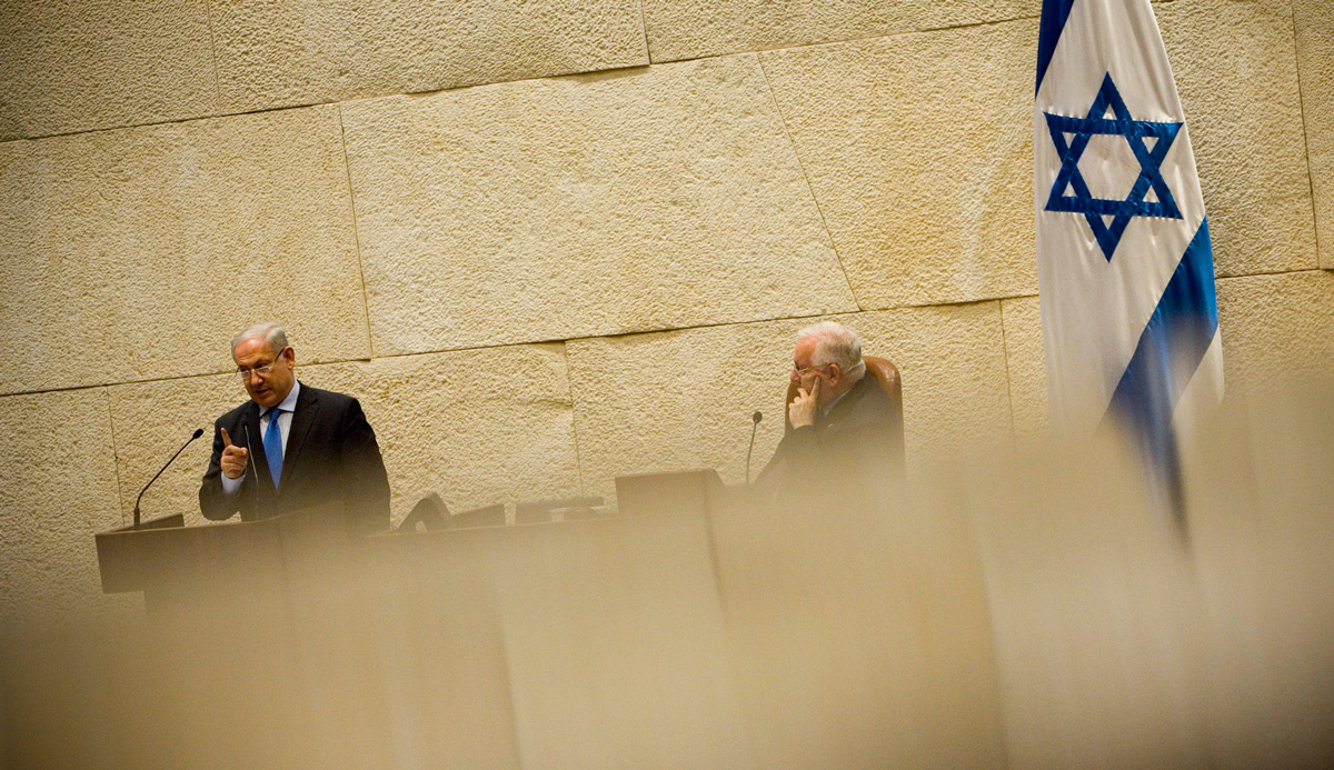 Benjamin Netanyahu speaks in the Knesset in 2010. AP Photo/Bernat Armangue.