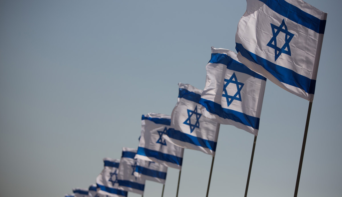 Israeli flags in Jerusalem on April 21, 2015. Yonatan Sindel/Flash90.