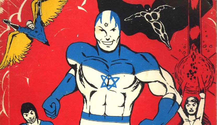 """Sabra-Man,"" an Israeli superhero invented in 1978 by the illustrator Uri Fink."