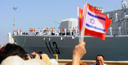 Is China a Friend of Israel?