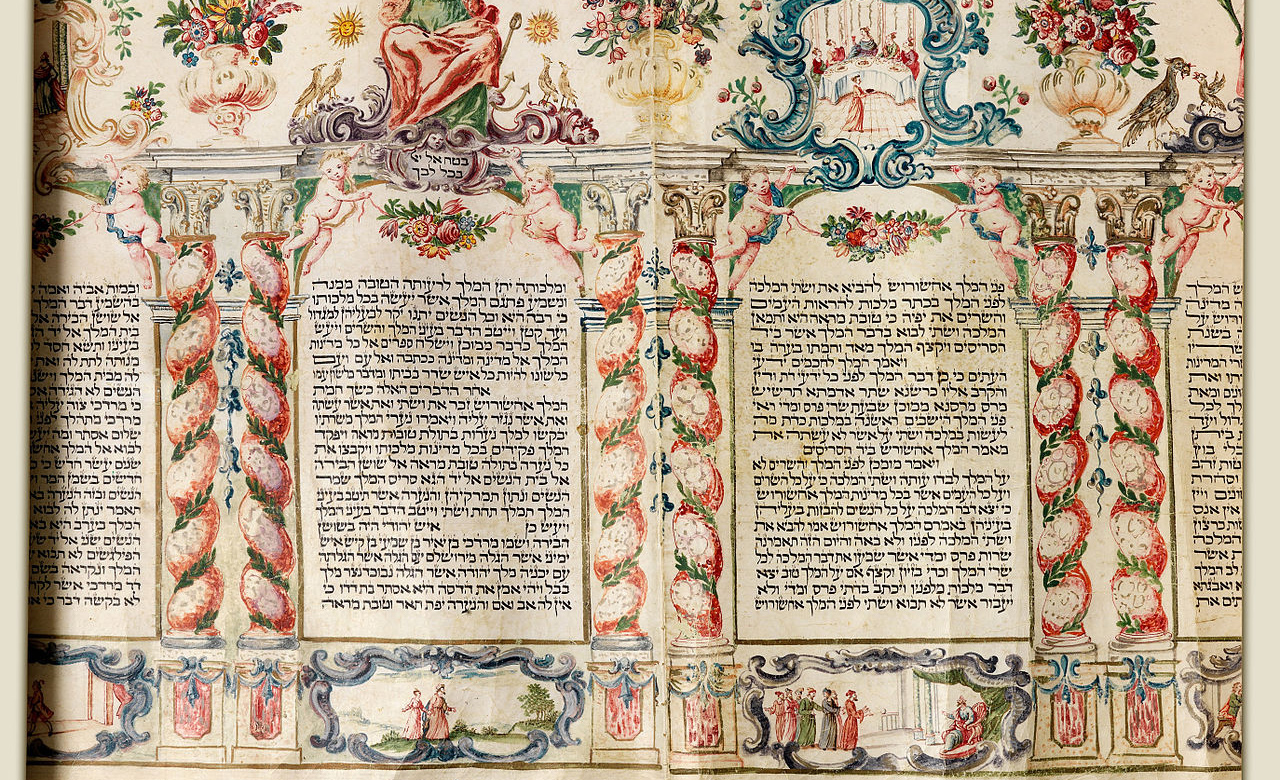 A scroll of the book of Esther from northern Italy, mid-eighteenth century. Wikimedia/Israel Museum.