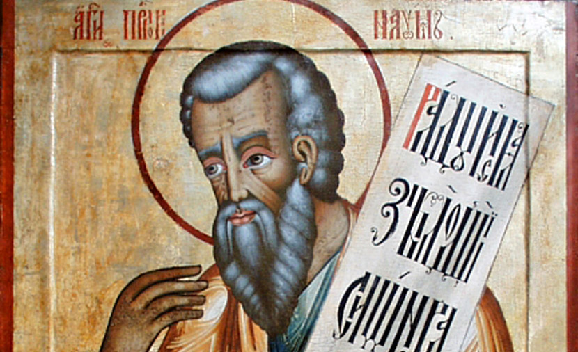 An 18th-century Russian Orthodox icon of the prophet Nahum. Wikipedia.