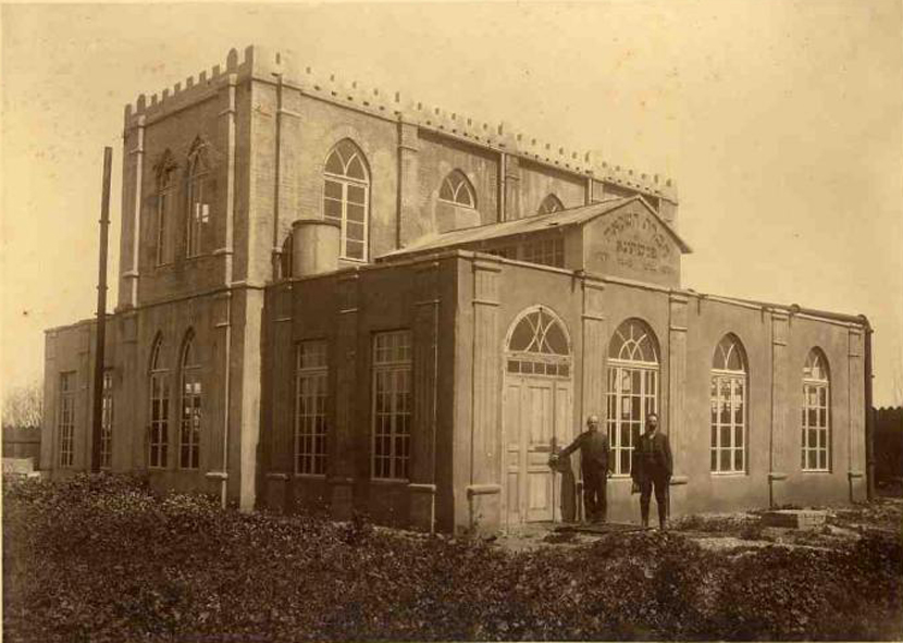 The Beit HaBeton (Concrete House)in Petah Tikvah, Israel in 1912: the firstbuilding made of concrete in the country.Wikimedia/Oded Yarkoni Archives of Petah Tikva.
