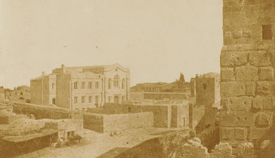 A 19th-century photograph of Jerusalem. George Bridges.