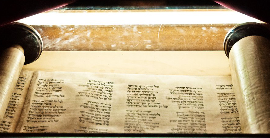 How the Books of the Hebrew Bible Got Their Names