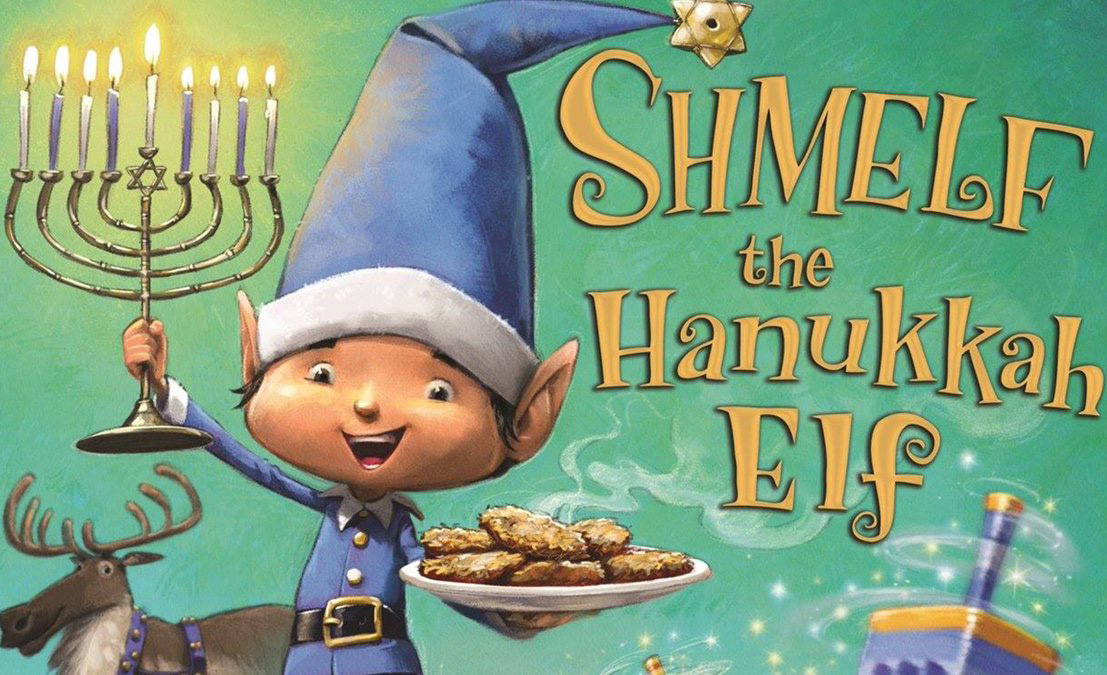 From the cover of Shmelf the Hanukkah Elf. Bloomsbury.