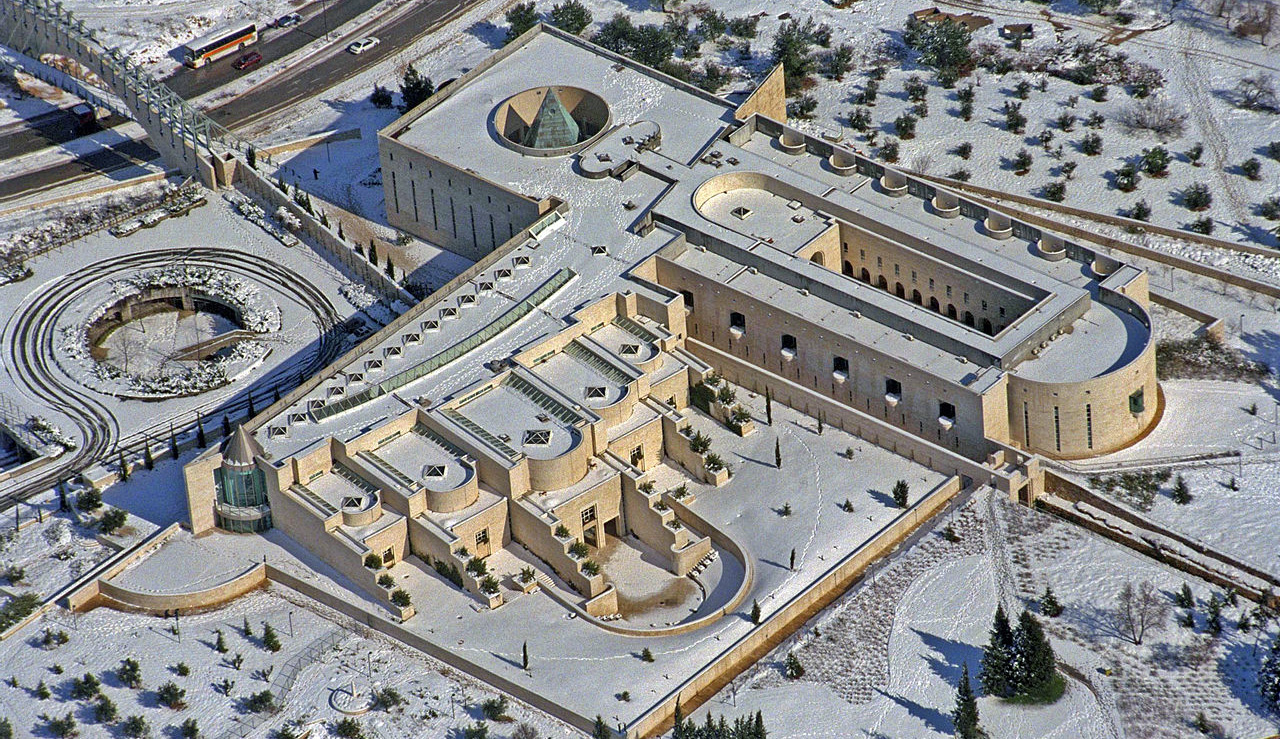 Israel's supreme-court building in Jerusalem covered with snow. Wikimedia/Moshe Milner.