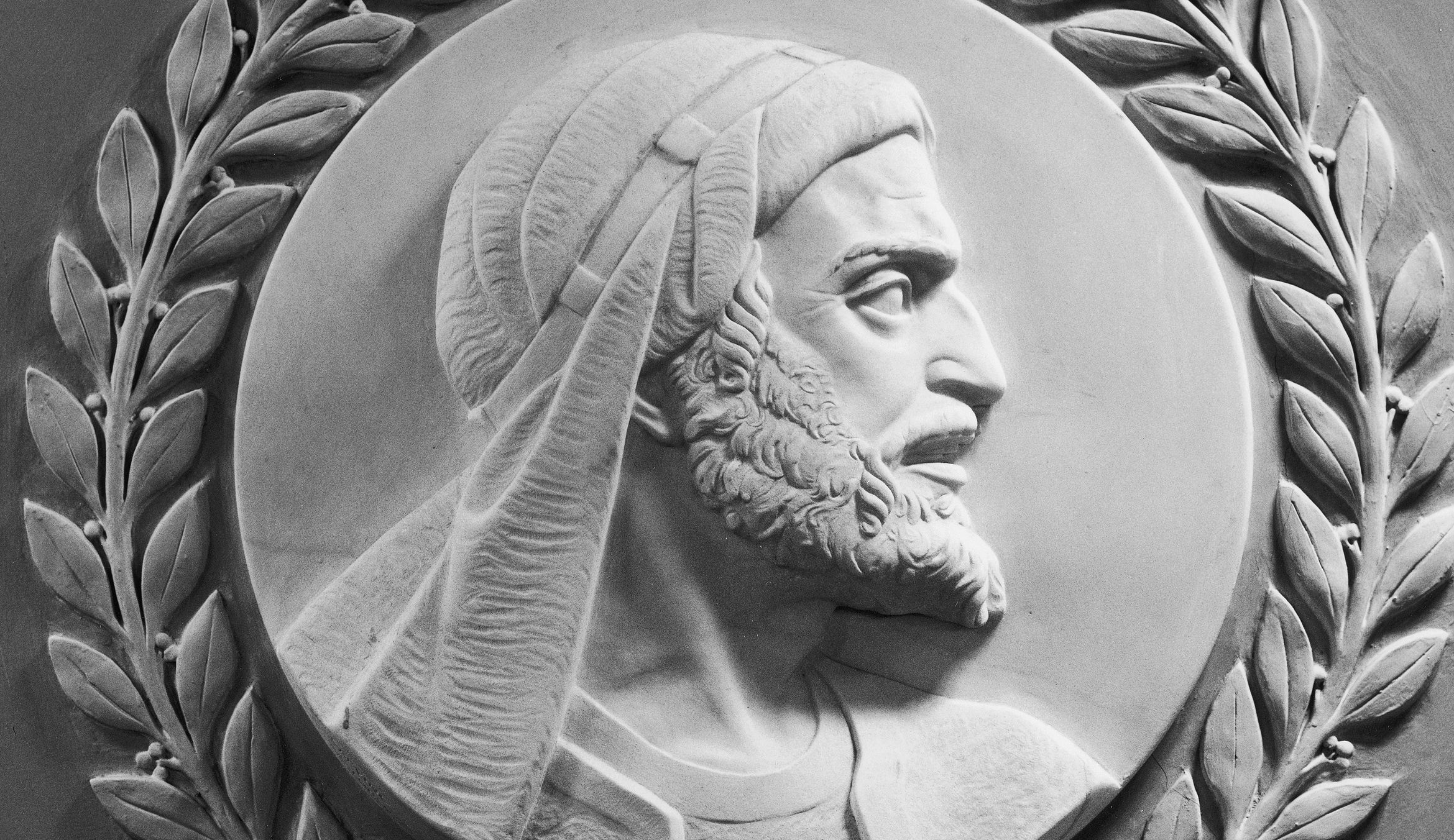 From a sculpture of Maimonides in the U.S. Capitol by Brenda Putnam. Wikipedia.