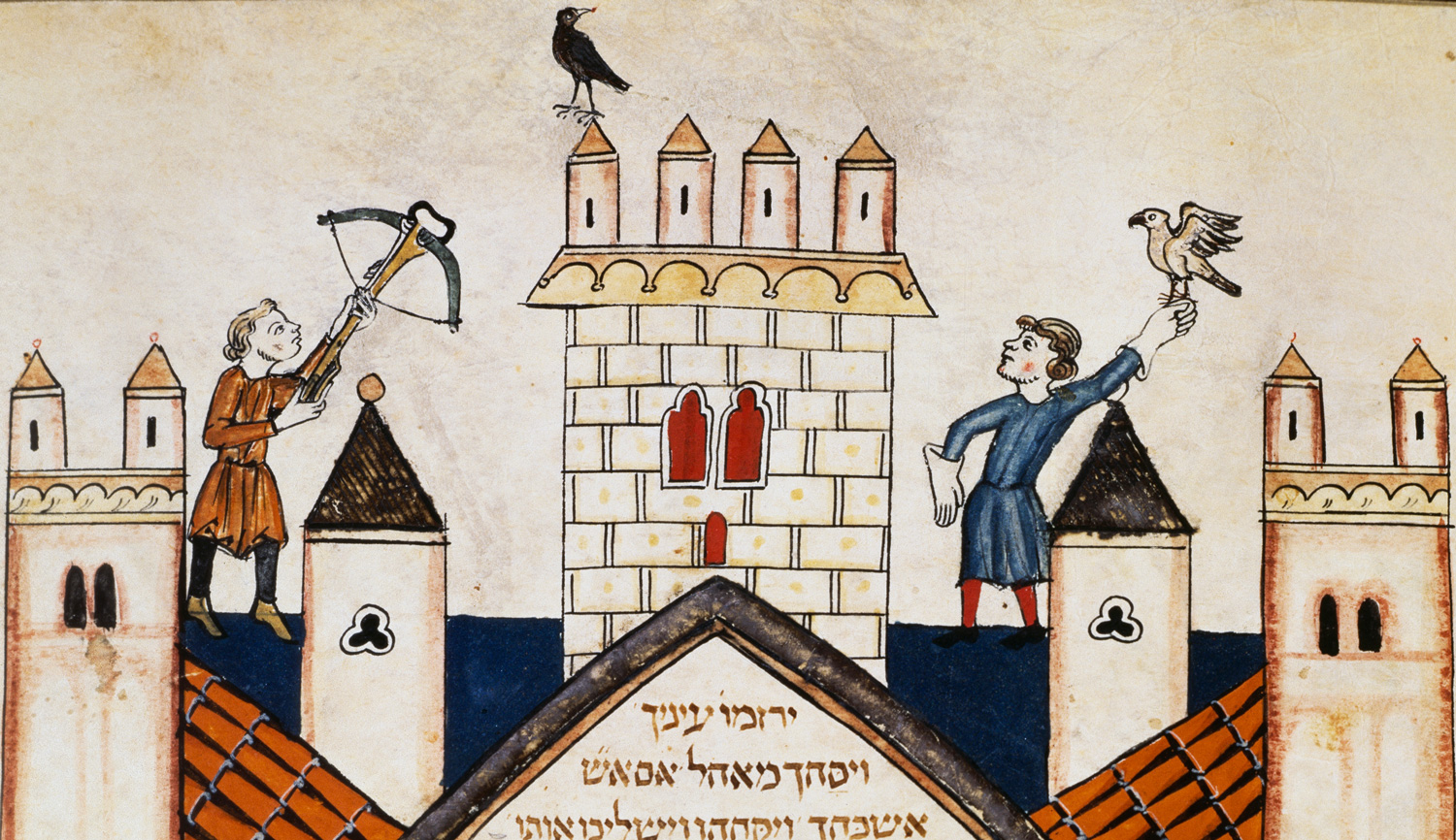 An illustration from a 1299 manuscript of the Hebrew Bible by Joseph Assarfati of Cervera, Spain. DeAgostini/Getty Images.