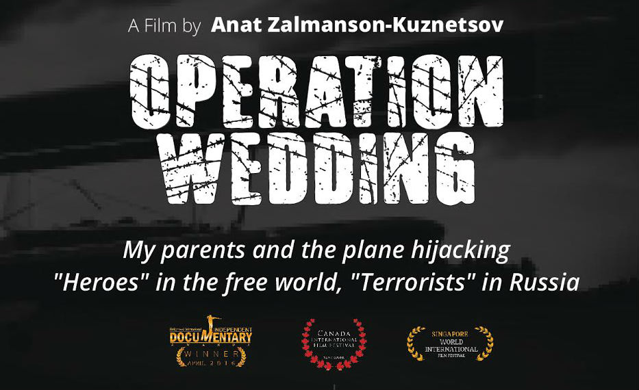 Operation Wedding.