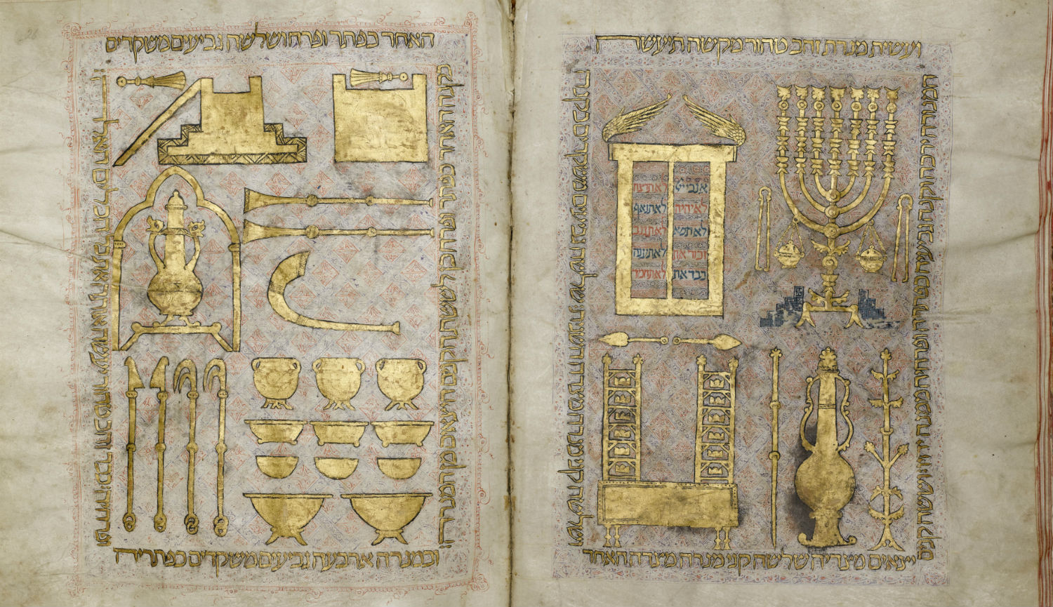 Pages in a 14th-century Hebrew Bible from Catalonia, Spain. Metropolitan Museum of Art.
