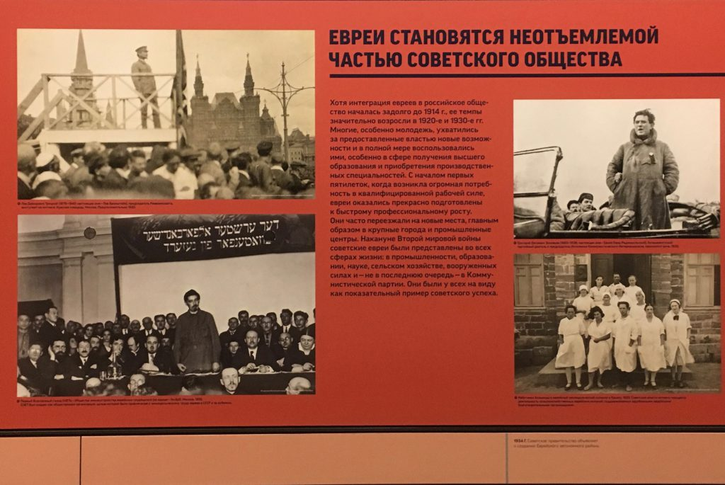 """Jews Become an Integral Part of Soviet Society."""