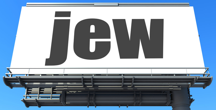 """There's No Need to Reclaim the Word """"Jew"""""""
