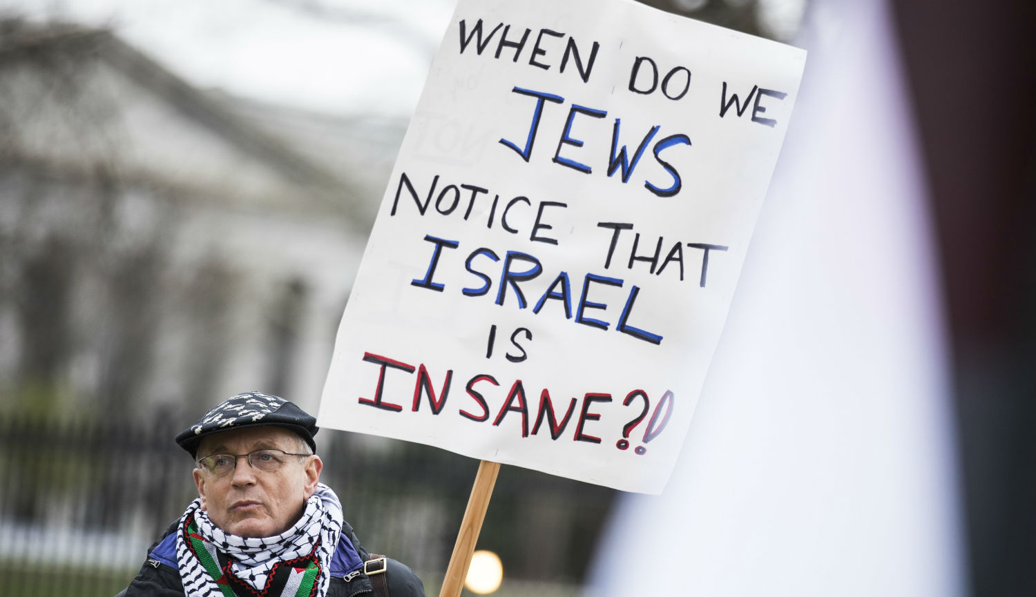 A protester at a rally in front of the White House during the annual AIPAC conference in Washington on March 26, 2017. Samuel Corum/Anadolu Agency/Getty Images.