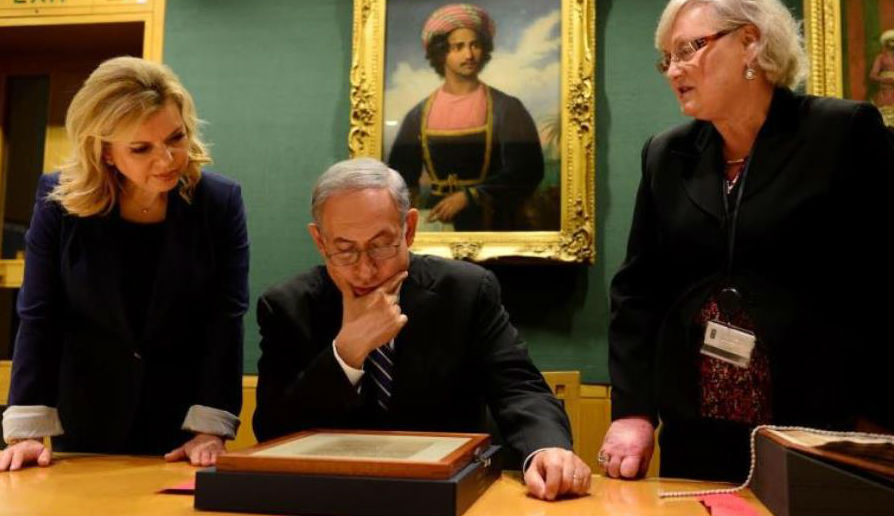 Sara and Benjamin Netanyahu view the Balfour Declaration at the British Library. Government Press Office Israel.