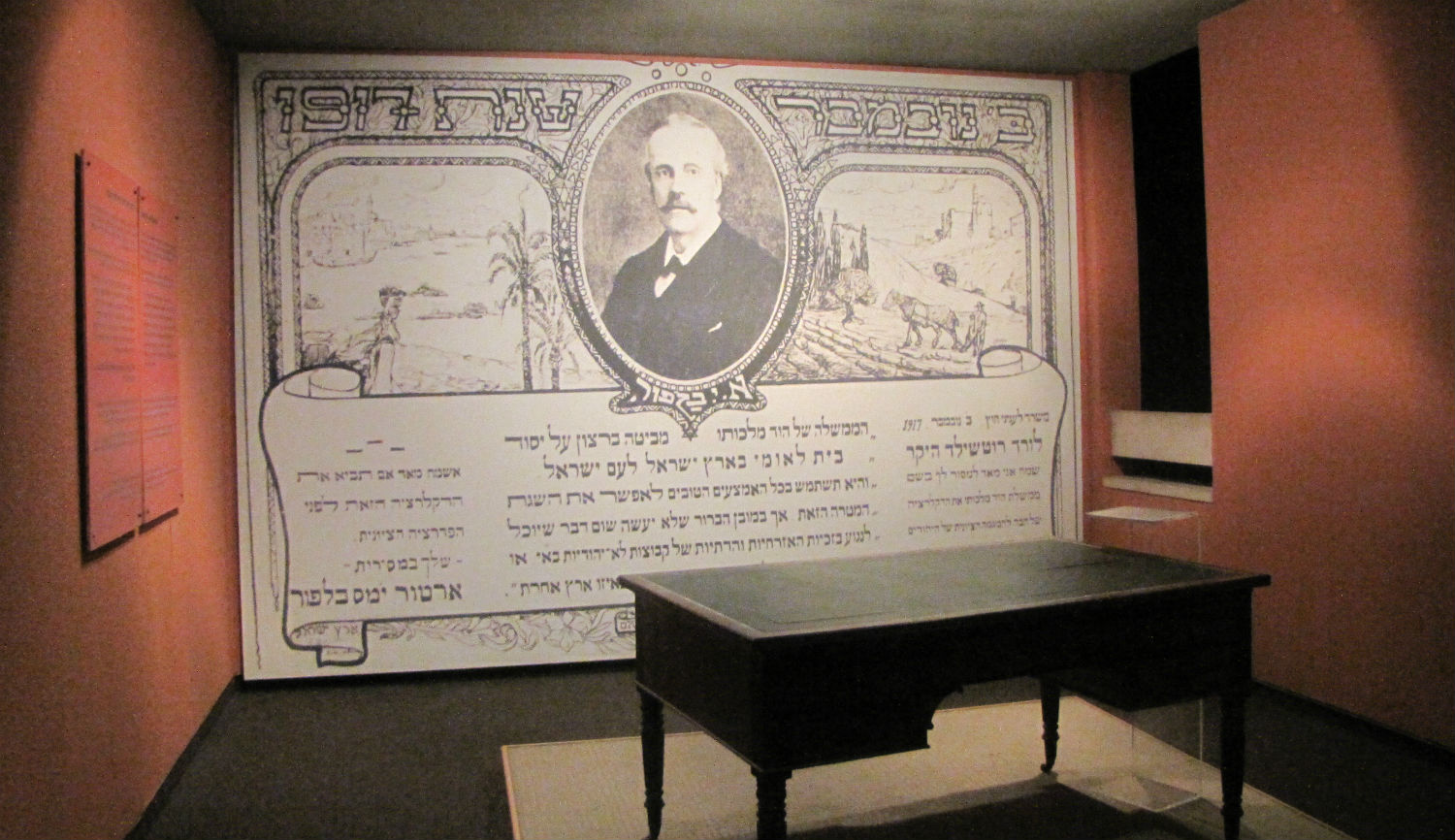 Lord Balfour's writing desk. Museum of the Jewish People, Tel Aviv via Wikipedia.