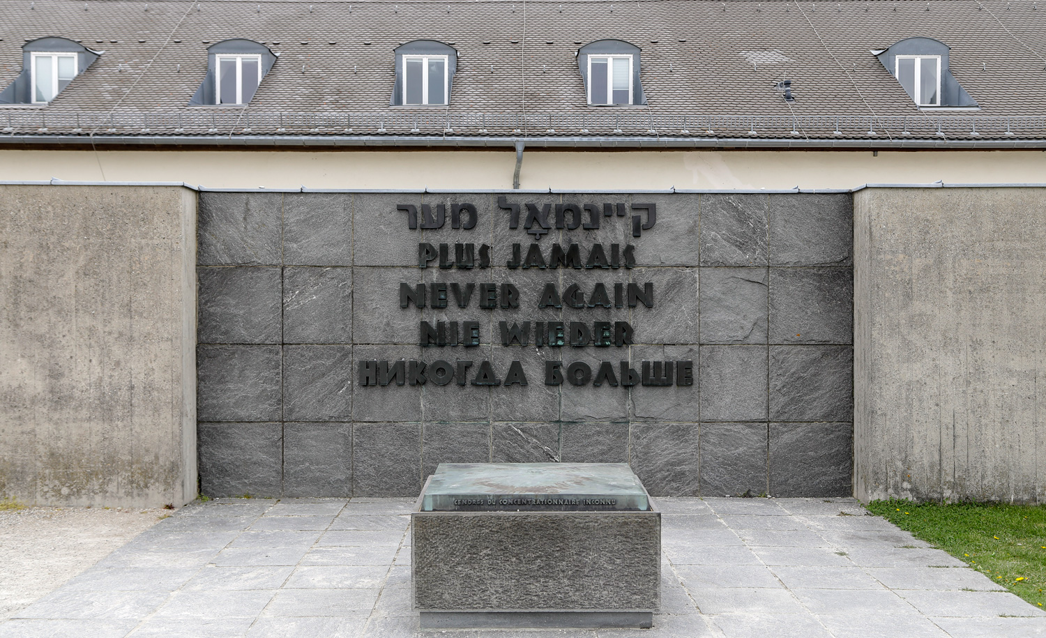 A memorial at Dachau concentration camp, now a museum. Athanasios Gioumpasis/Getty Images.