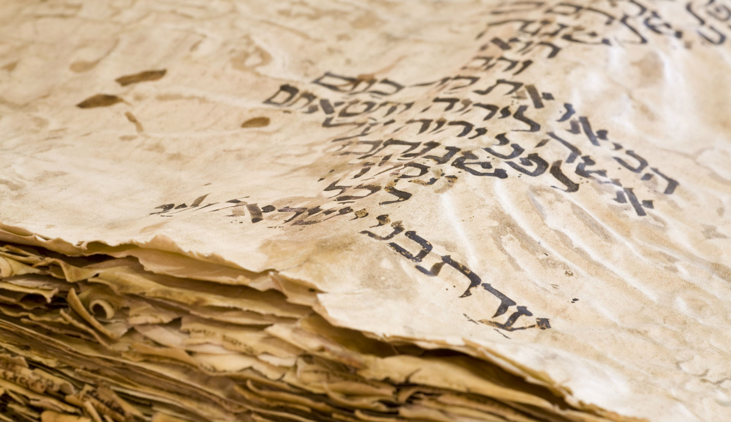 Pages from a 10th-century Hebrew Bible. Benedek/istockphoto.