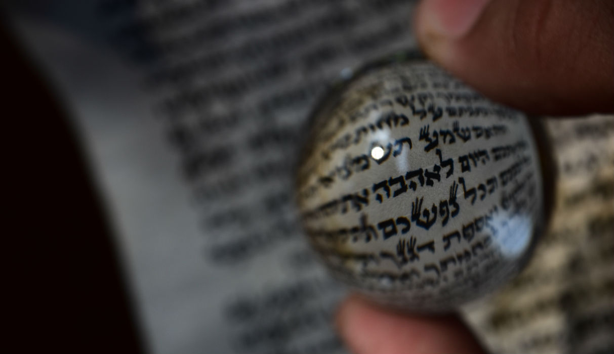 Looking closely at the Hebrew Bible. iStockPhoto/tzahiV.