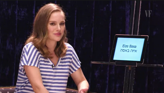 The American Jewish actress Natalie Portman teaching Hebrew slang in a video for Vanity Fair.
