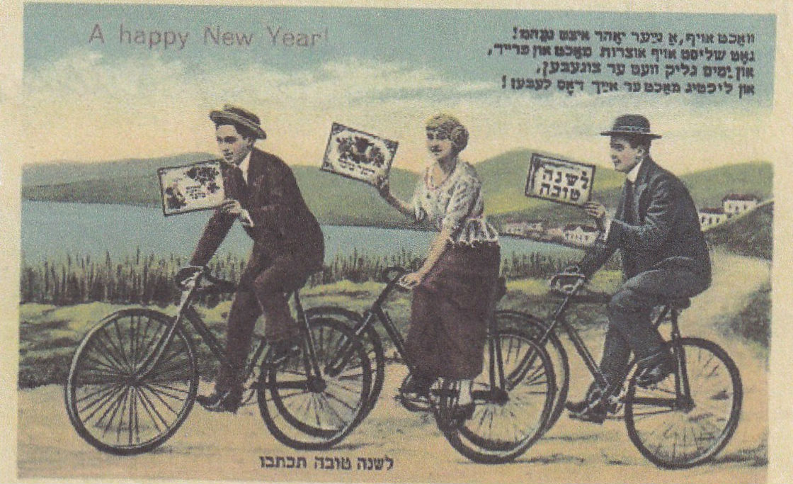 Rosh Hashanah Greetings, Yiddish-Style