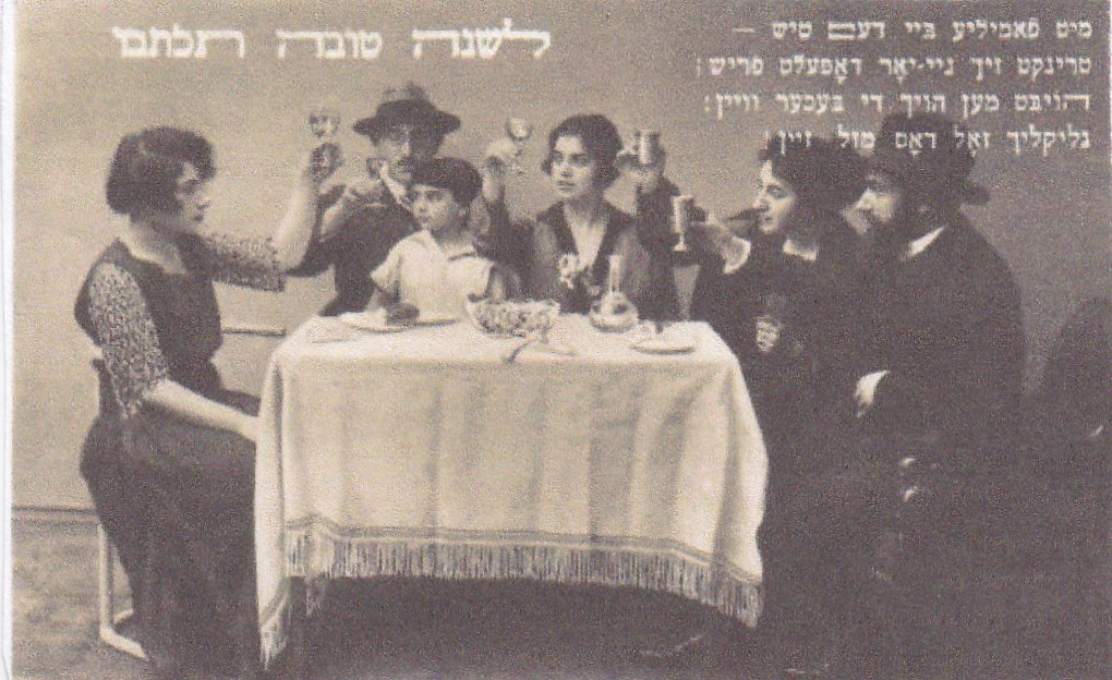 Rosh hashanah greetings yiddish style mosaic many yiddish rosh hashanah cards were addressed to children in one an angel stands by a telescope pointed at a starry sky while youngsters line up in a m4hsunfo