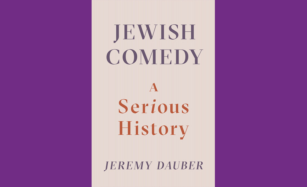 From King David to Larry David: A New Look at Jewish Humor