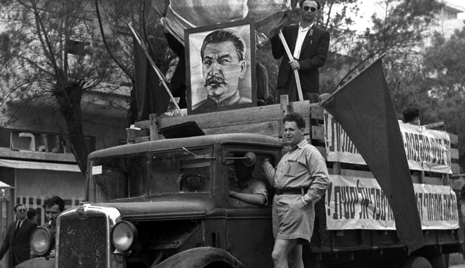 A truck with the faces of Soviet Communist leaders Lenin and Stalin at the labor day parade held in Tel Aviv on May 1, 1949. Pinn Hans/Israeli Government Press Office.