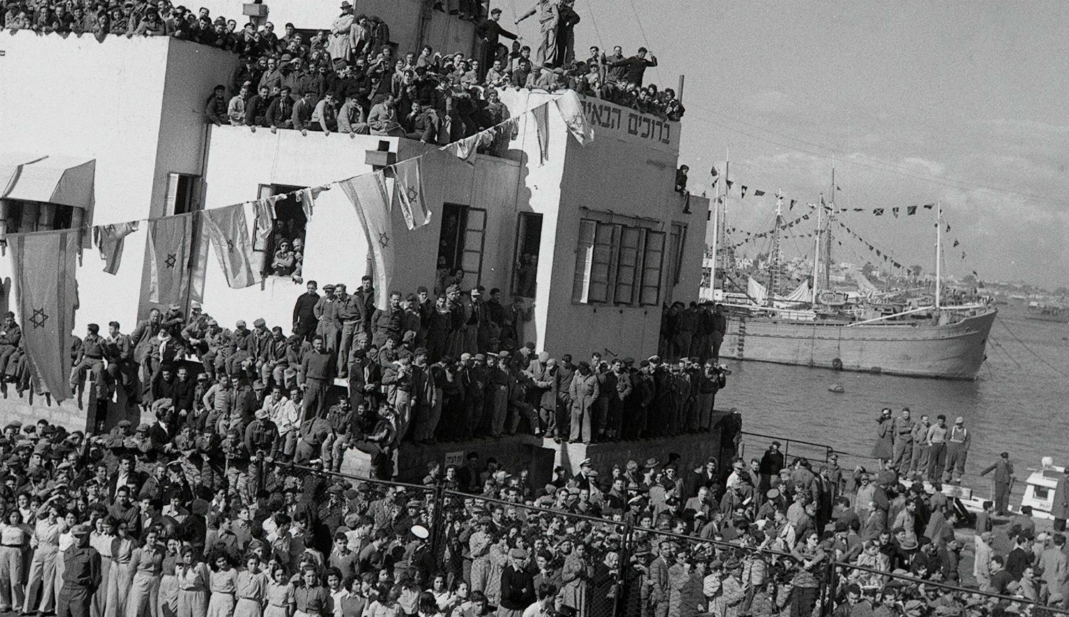 The SS Atzmaut docks in Haifa in 1949 carrying Jewish refugees from Eastern Europe. Eldan David/Government Press Office of Israel.