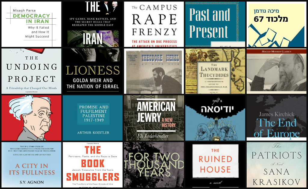 Best Books of the Year, as Selected by Mosaic Authors