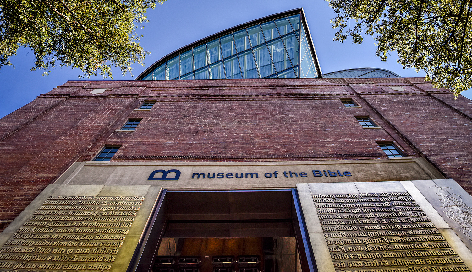 Who's Afraid of the Museum of the Bible? » Mosaic