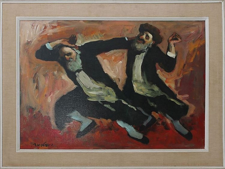 Ḥasidim Dancing by Adolf (Adi) Adler.