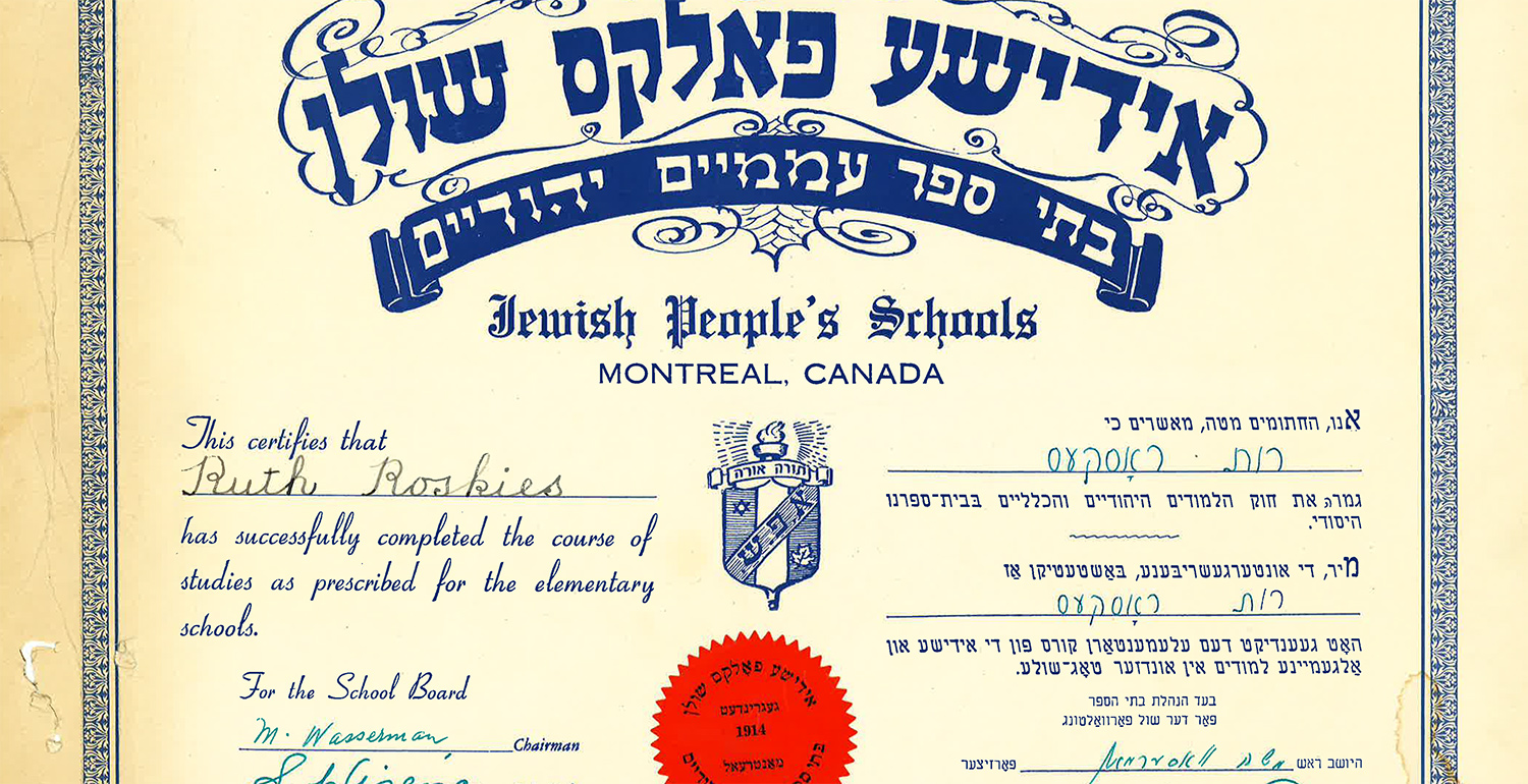 Freedom; or, How a Family of Survivors Found Its Place in Jewish Montreal