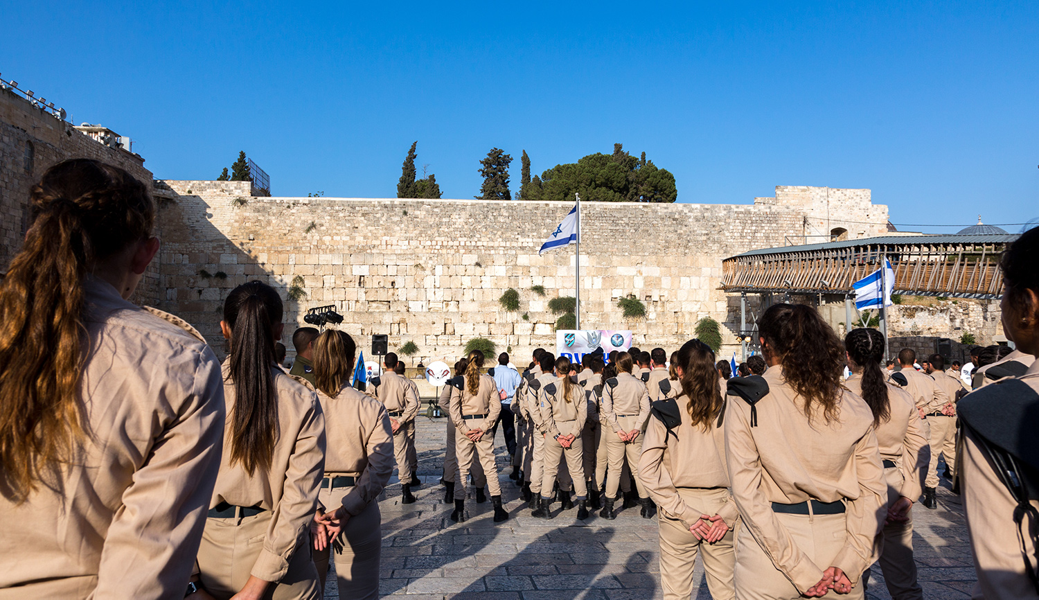 Israel Defense Force cadets being sworn in at the Western Wall. Dominika Zarzycka/NurPhoto via Getty Images.