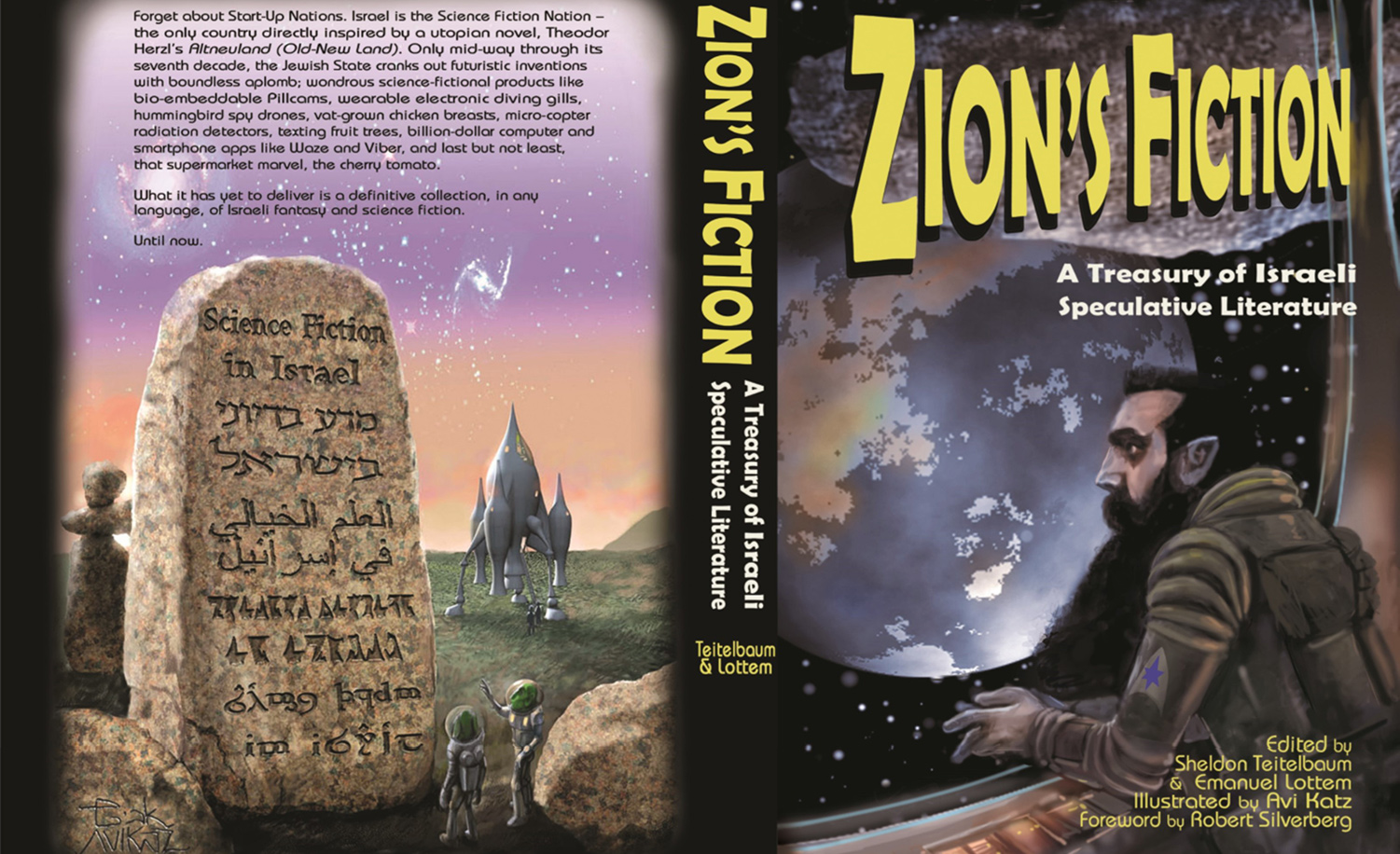 The First-Ever Anthology of Israeli Science Fiction and Fantasy