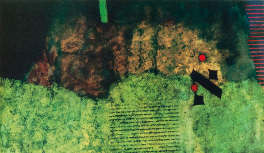"From The Letter ""Aleph"" by the Israeli artist Mordecai Ardon, whose work is used for the cover of Robert Alter's translation of the Hebrew Bible."