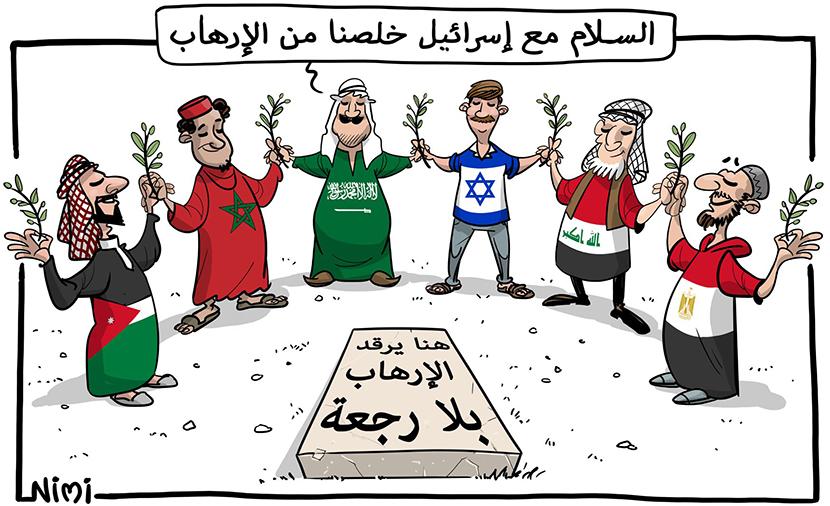 As Arab Leaders Warm toward Israel and Jews, Are Arab Publics Following?