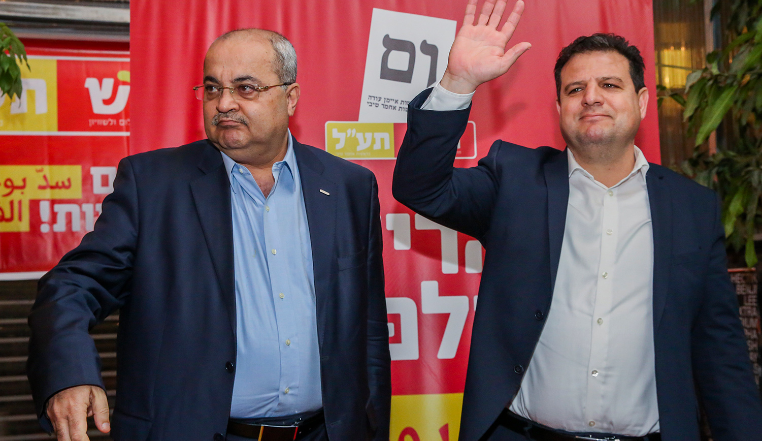 Arab Israeli leaders Aymam Udeh and Ahmad Tibi at the campaign launch for their joint party Ḥadash-Ta'al on March 13, 2019. Flash90.