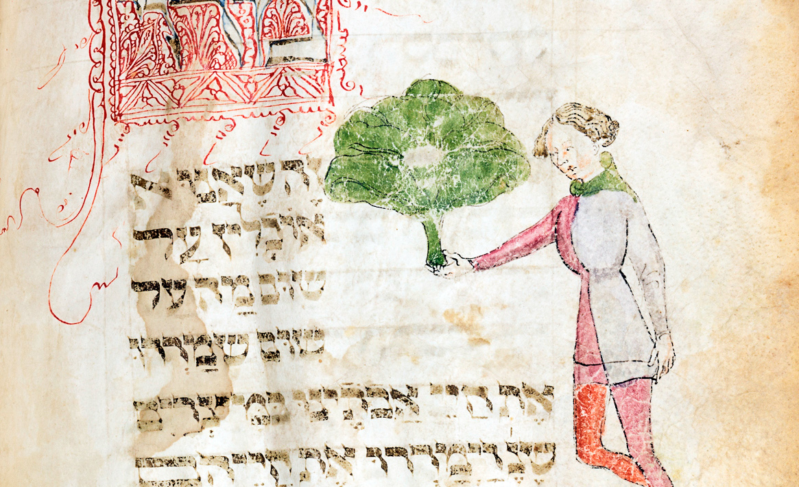 A page from the Lombard Haggadah. Les Enluminures.