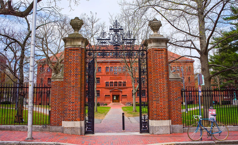 Harvard. iStockPhoto/Roman Babakin.