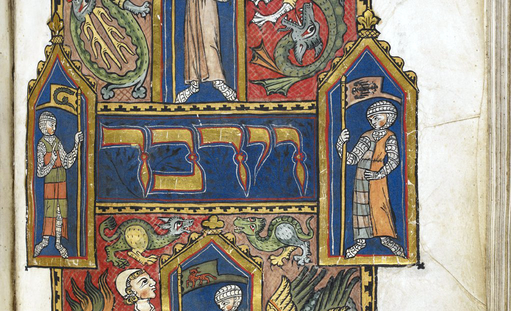 From the title page of the Duke of Sussex German Pentateuch, ca. 1300. British Library.