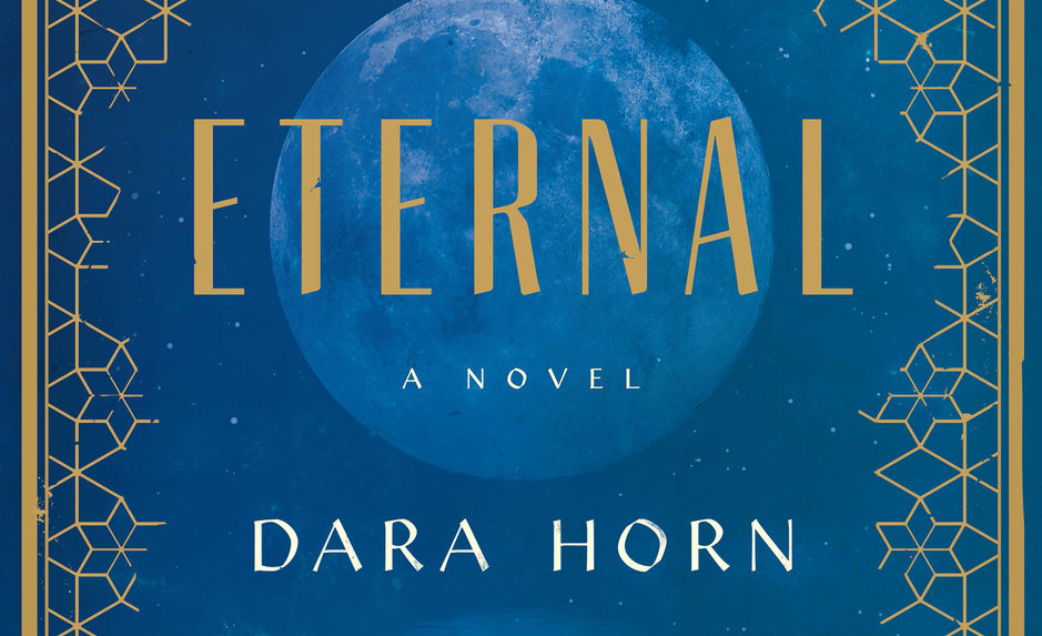 "Podcast: Dara Horn on Eternal Life (and ""Eternal Life"")"