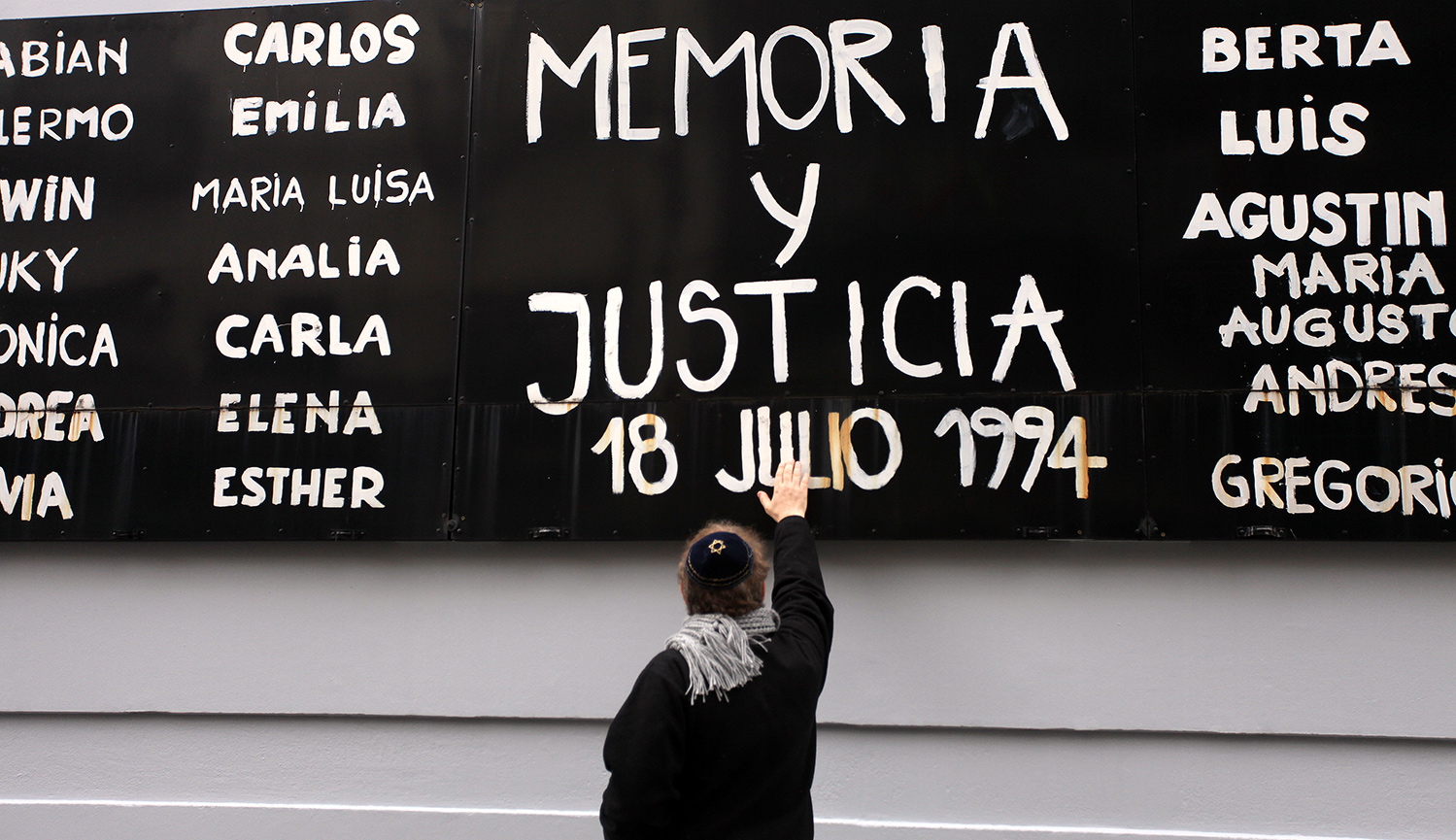An AMIA memorial in July 2019 in Buenos Aires, Argentina. Carol Smiljan/NurPhoto via Getty Images.